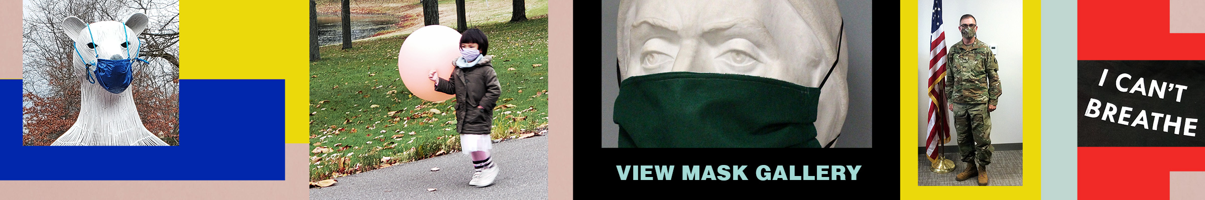 View Mask Gallery